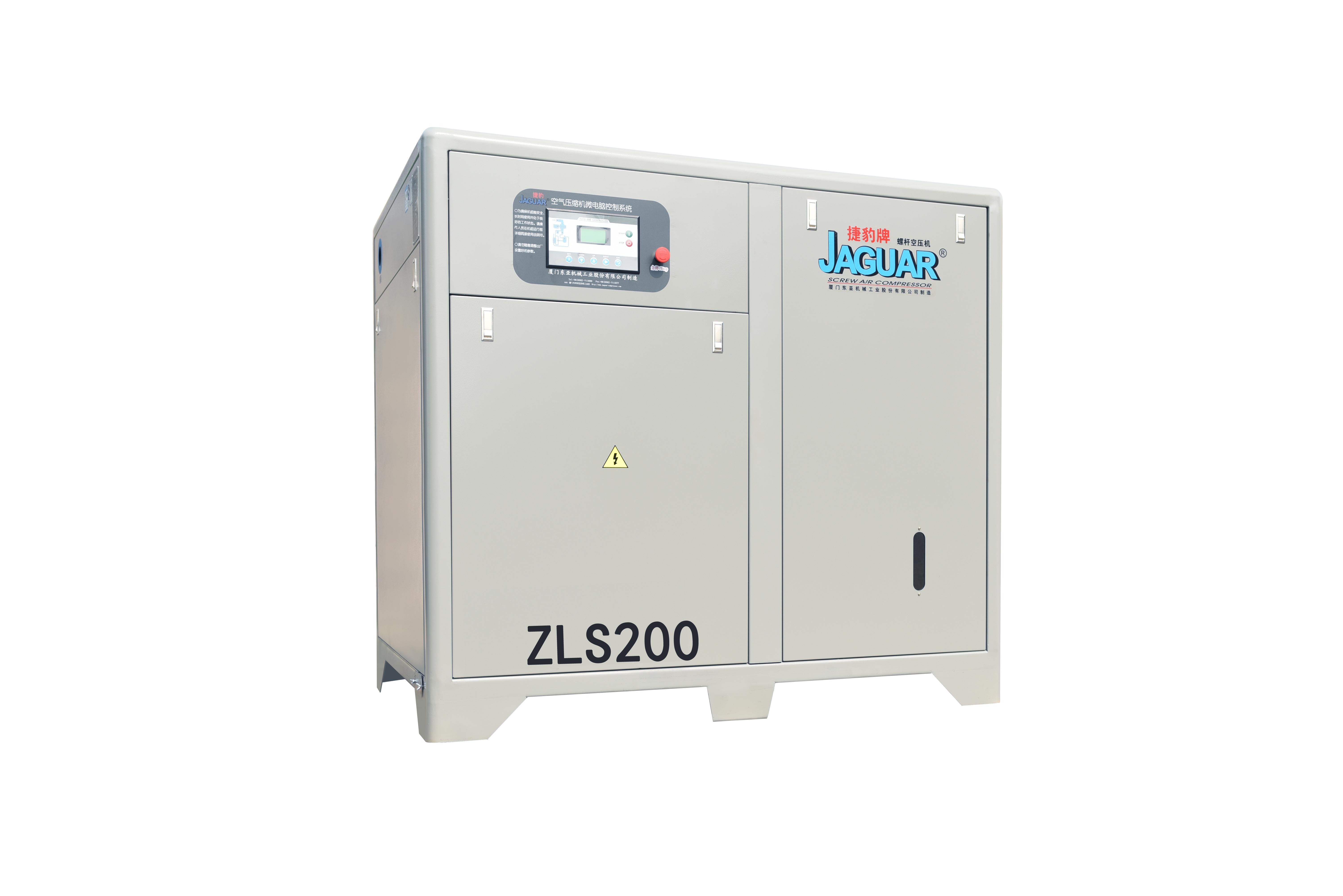 ZLS200.jpg
