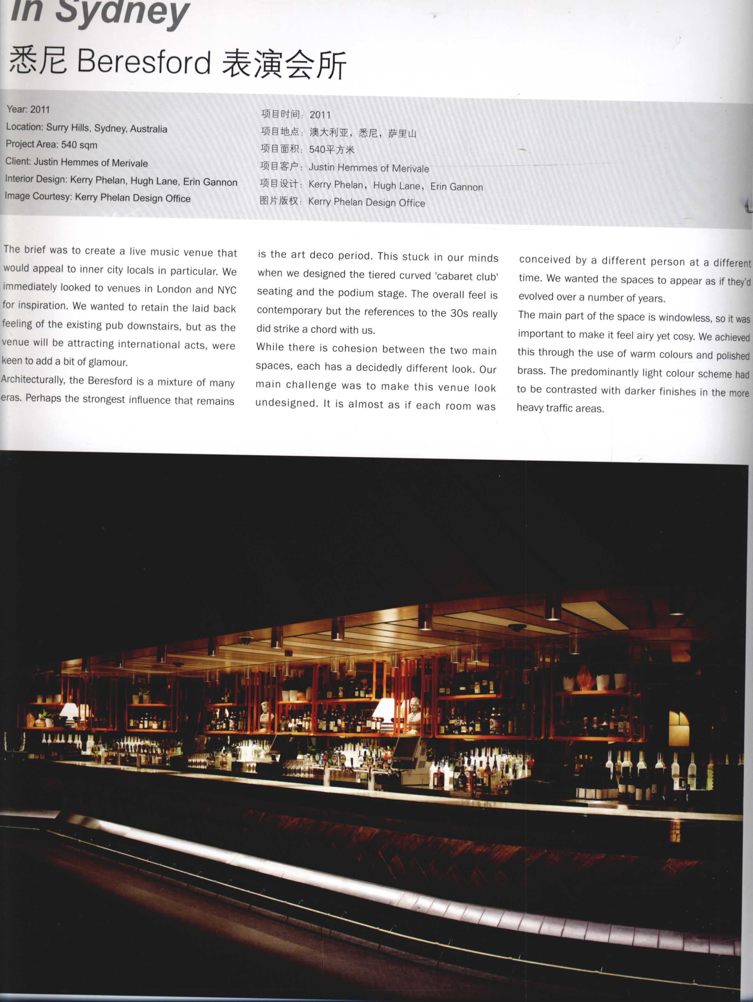 2012全球室内设计年鉴  餐饮_Page_090.jpg