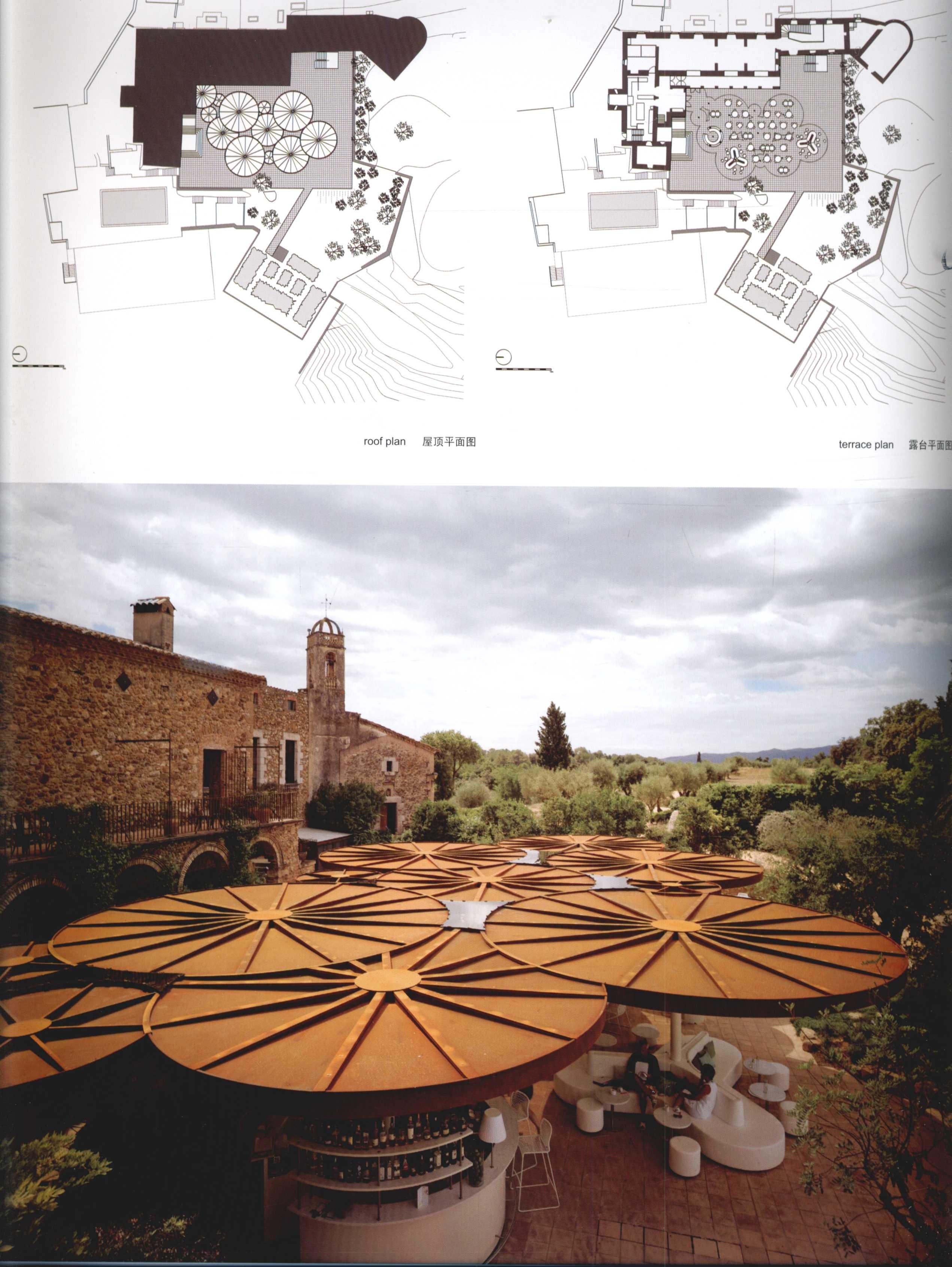2012全球室内设计年鉴  餐饮_Page_106.jpg