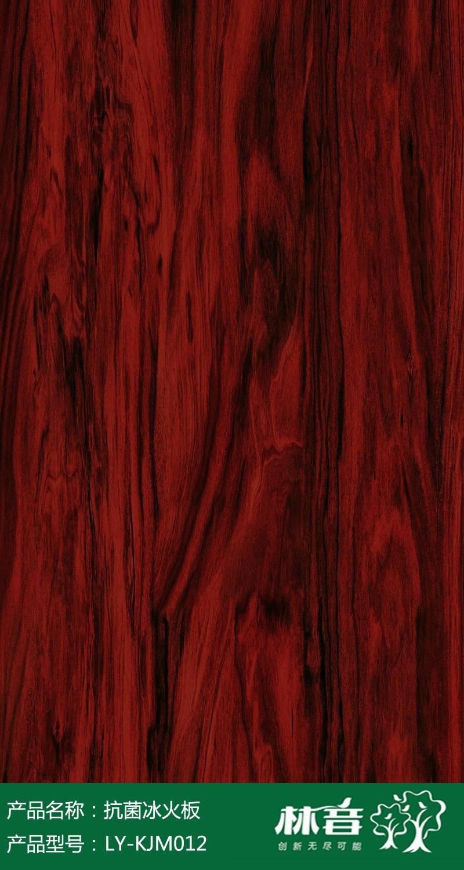 LY-KJM012 红花梨.jpg