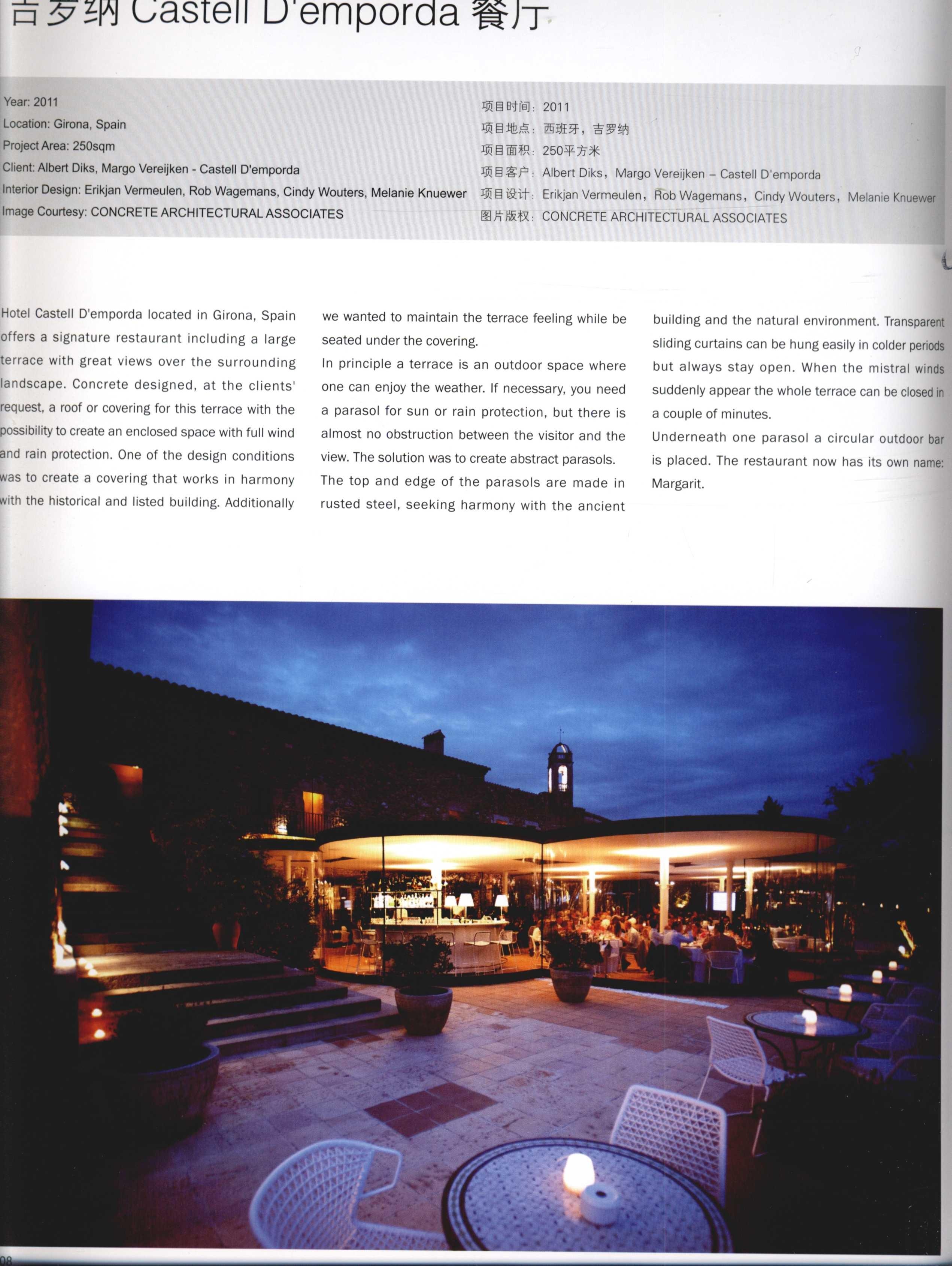 2012全球室内设计年鉴  餐饮_Page_104.jpg