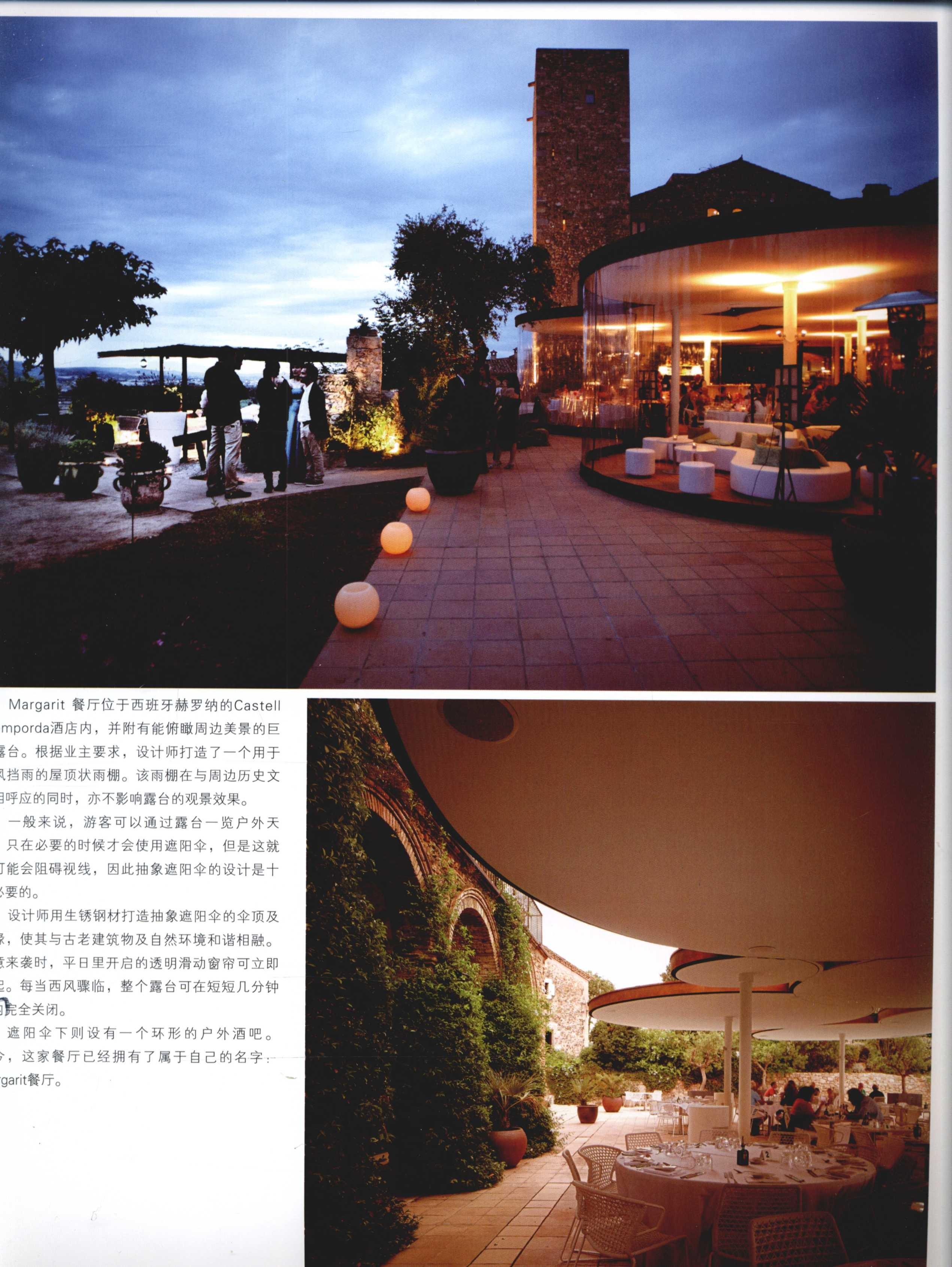 2012全球室内设计年鉴  餐饮_Page_105.jpg