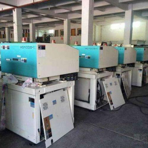 整厂设备回收-1