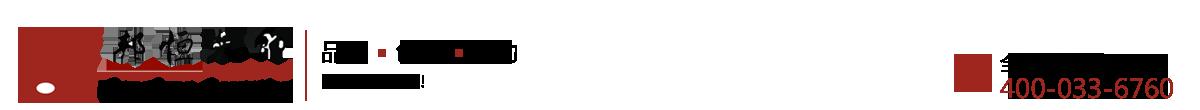 上海廠房裝修,上海辦公室裝修,嘉定廠房裝修,松江廠房裝修,青浦廠房裝修,上海工廠裝修,上海凈化車間裝修,上海鋼結構搭建,浦東辦公樓裝修,奉賢廠房裝修,寶山廠房裝修,松江辦公室裝修,上海輕鋼龍骨吊頂隔墻,上海邦恒廠房裝修公司