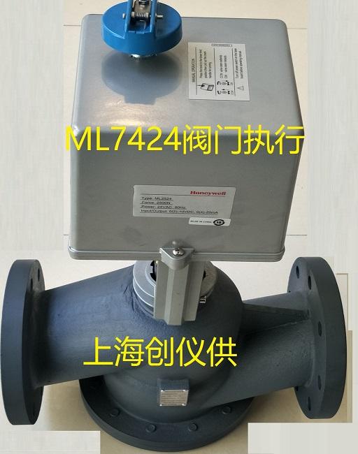 ML2524与VH58S20100高关断力执行器蒸汽阀组