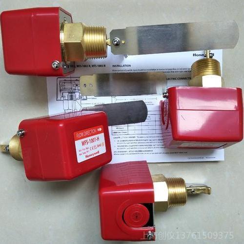 WFS-1001-H HONEYWELL 霍尼韦尔靶片式水流开关水流量控制器