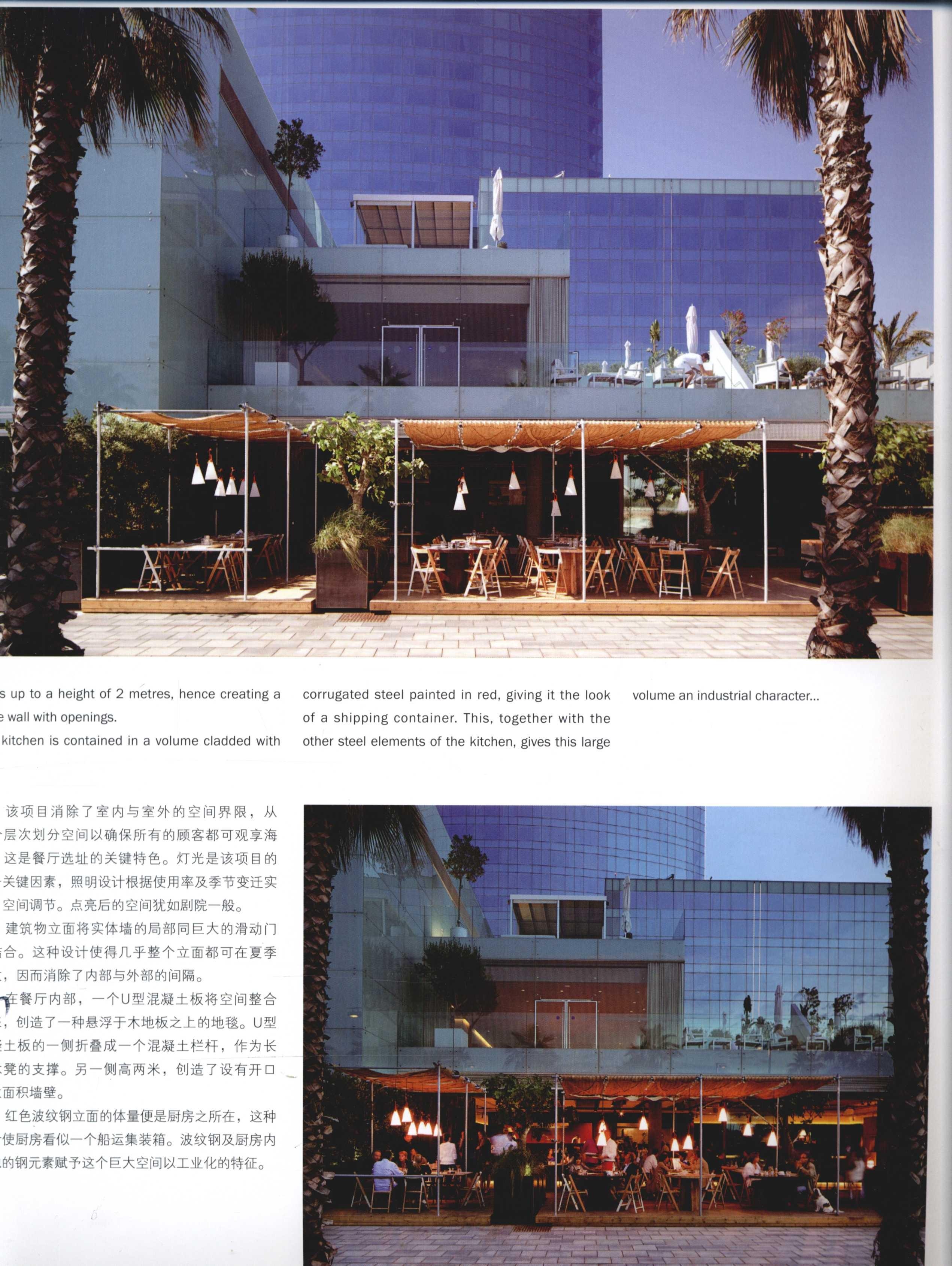 2012全球室内设计年鉴  餐饮_Page_137.jpg