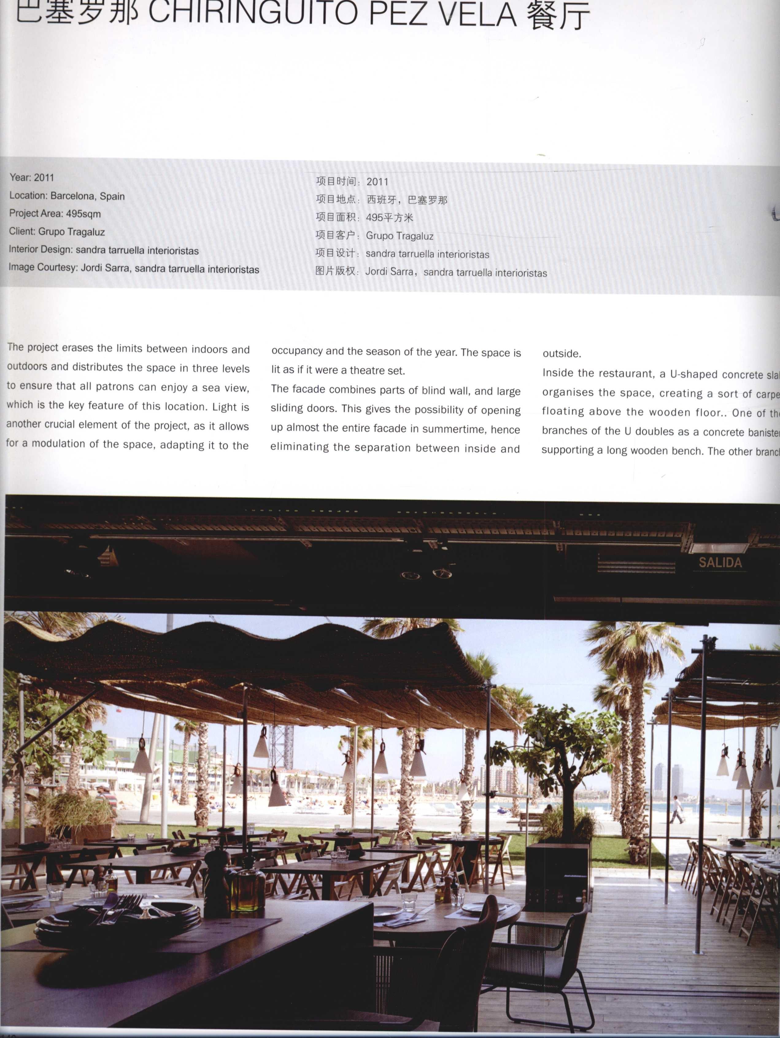2012全球室内设计年鉴  餐饮_Page_136.jpg
