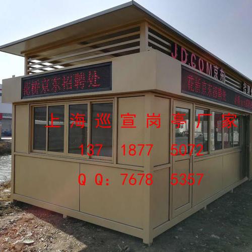 镀锌板岗亭-004