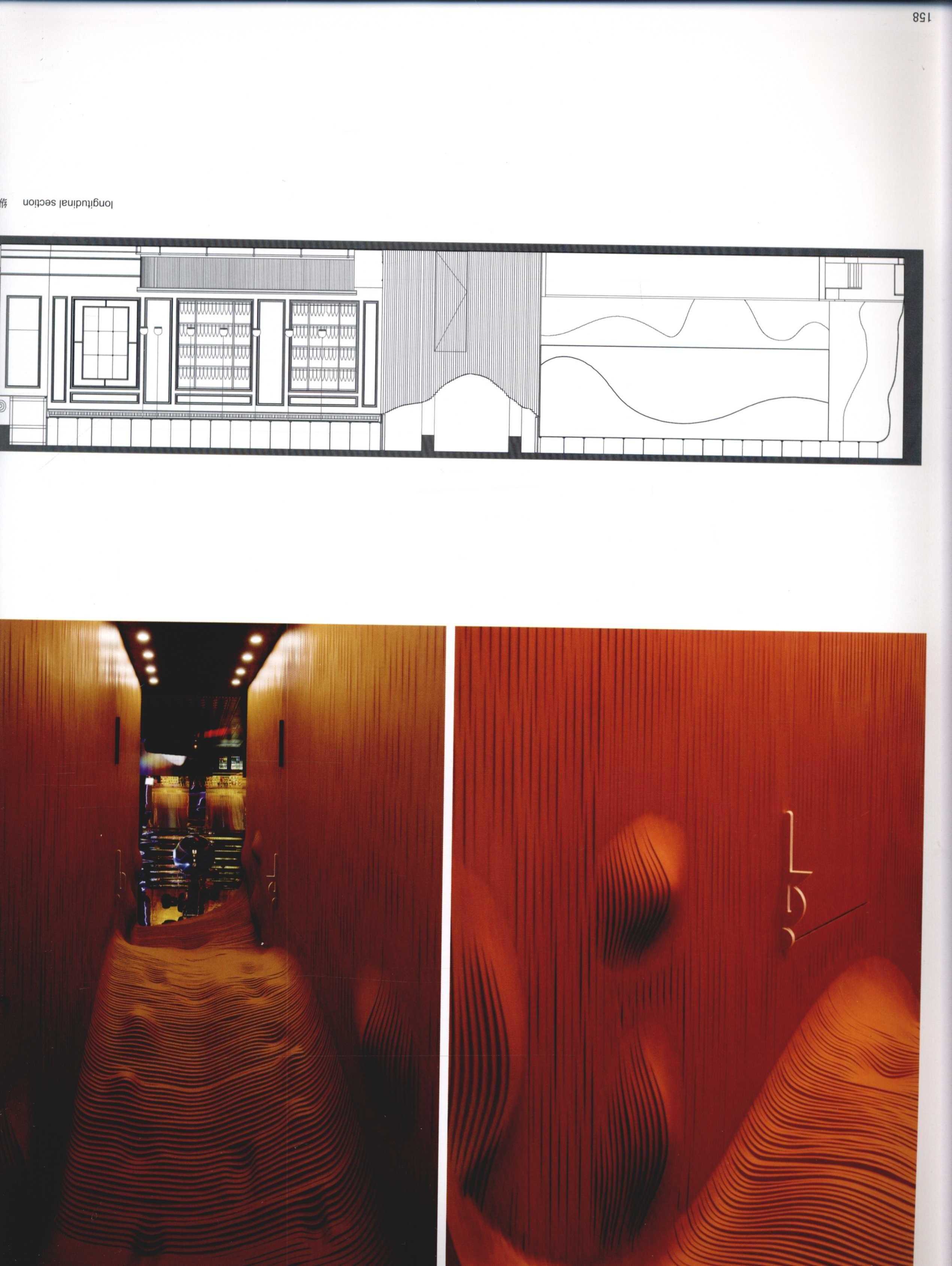 2012全球室内设计年鉴  餐饮_Page_153.jpg