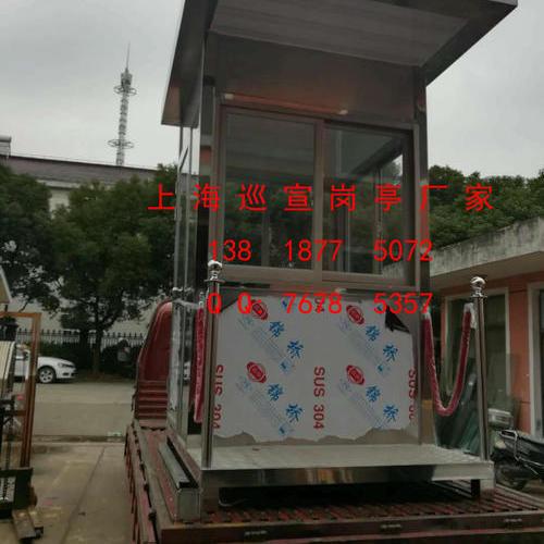 站台岗亭-004