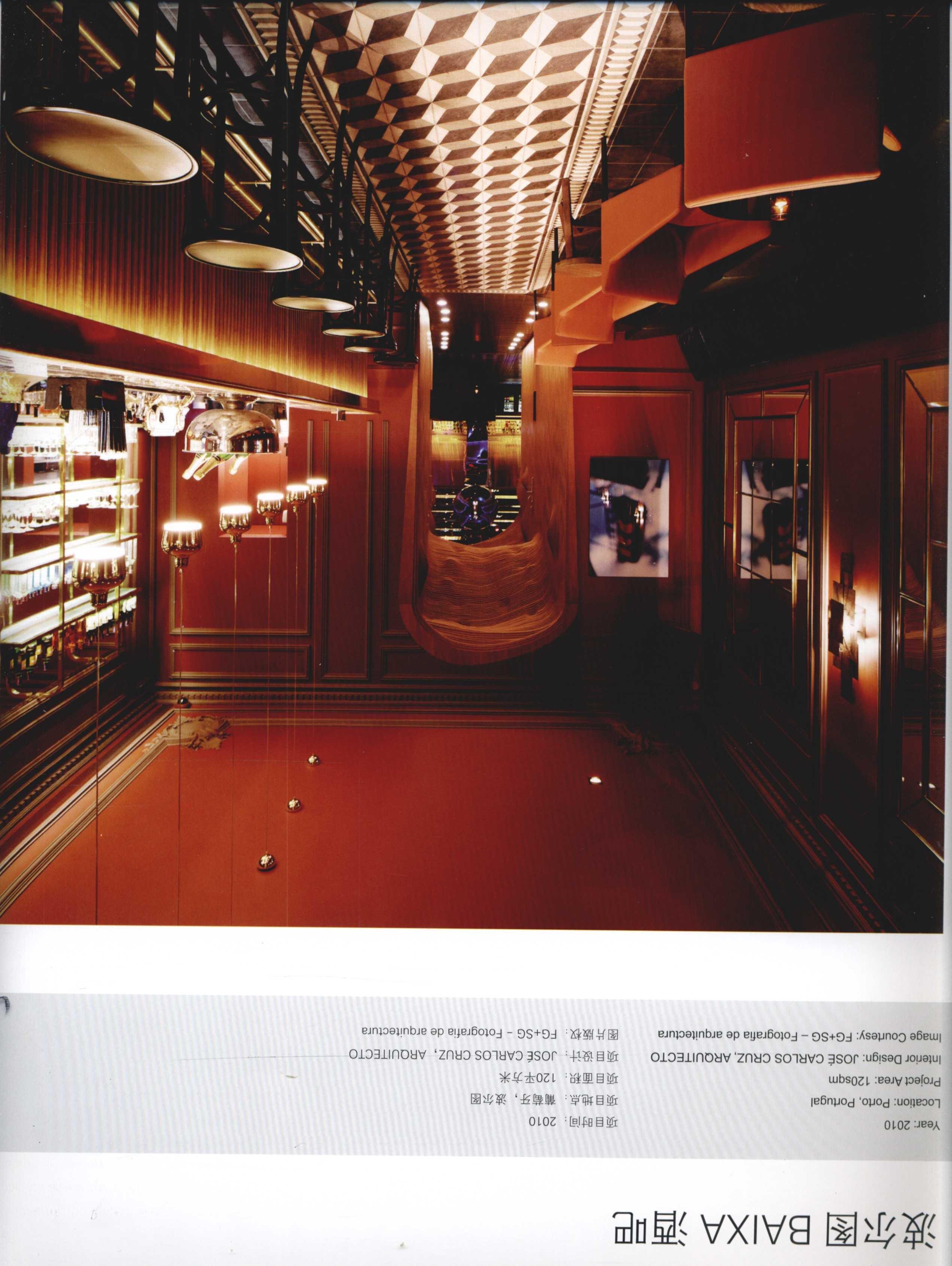 2012全球室内设计年鉴  餐饮_Page_147.jpg