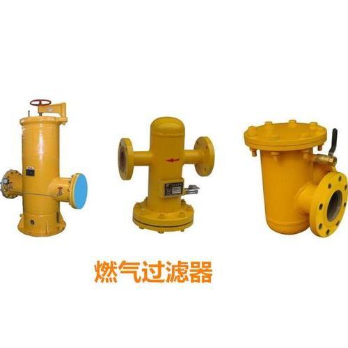 燃氣過濾器_燃氣桶式過濾器