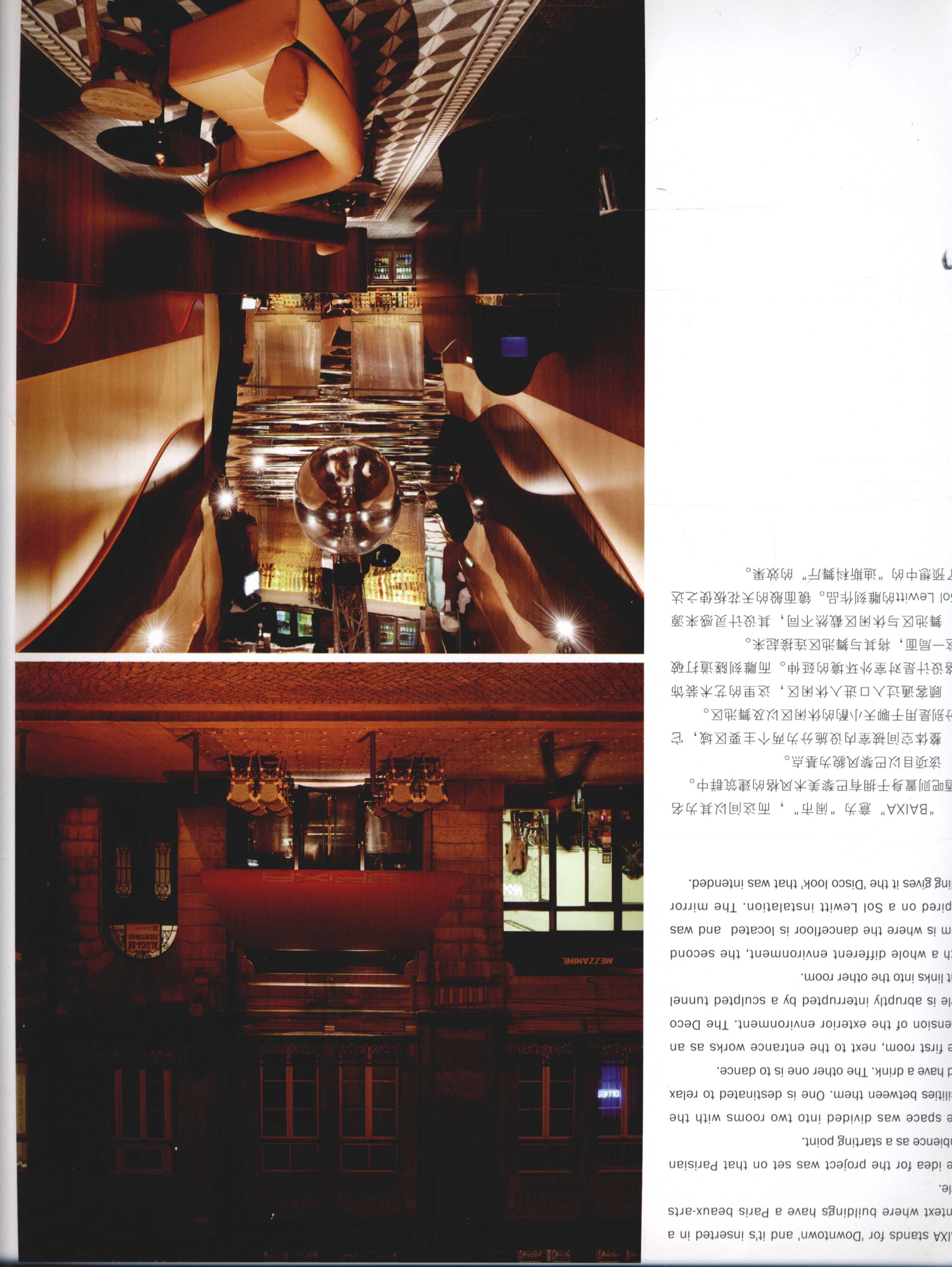 2012全球室内设计年鉴  餐饮_Page_148.jpg
