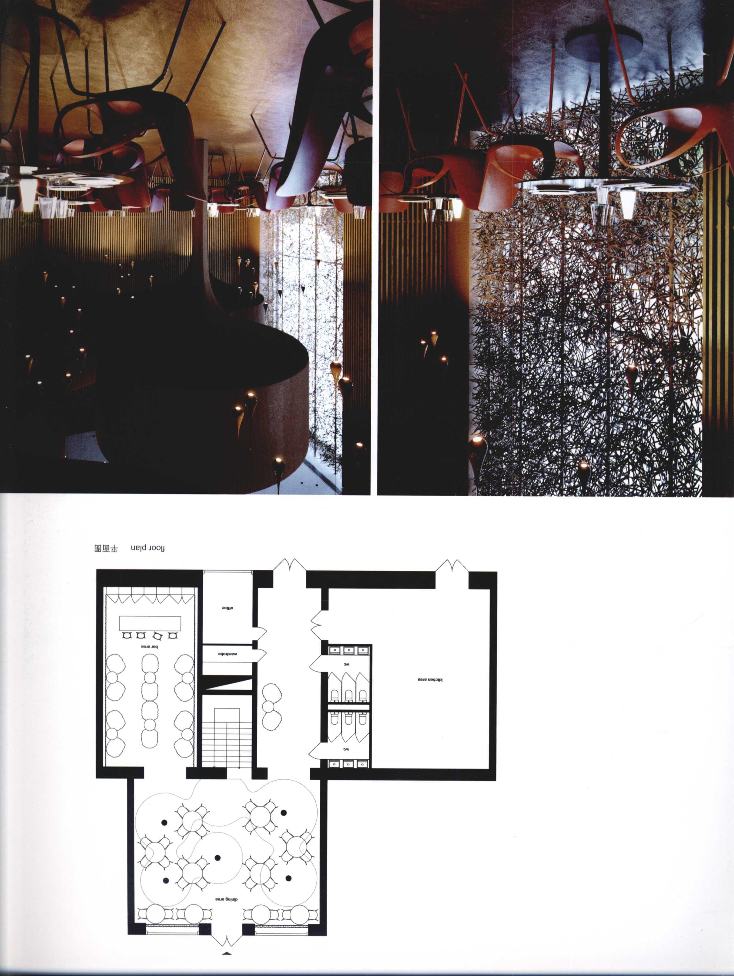 2012全球室内设计年鉴  餐饮_Page_158.jpg