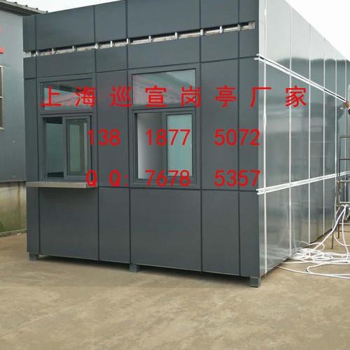 镀锌板岗亭-006
