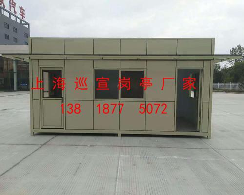 镀锌板岗亭-017