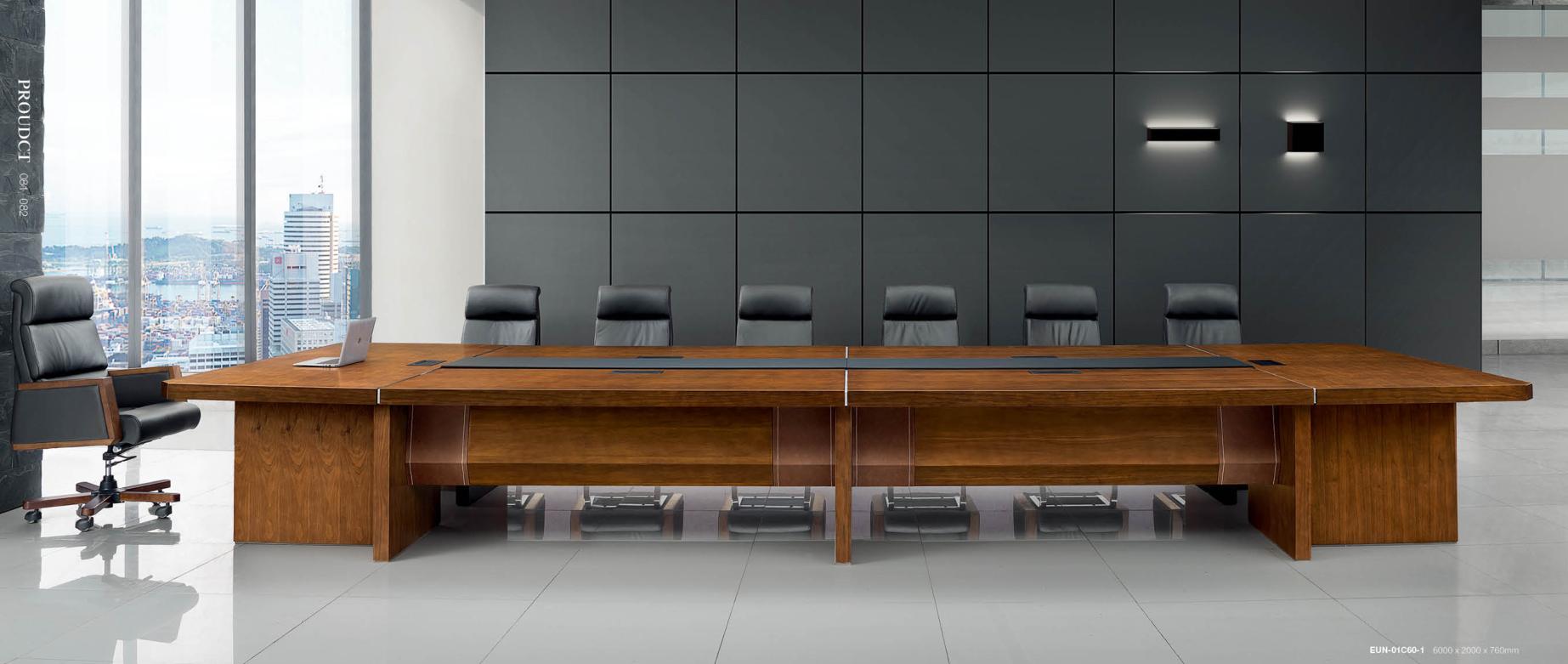 实木会议桌4.png