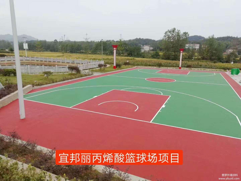 2018.9.11安徽丙烯酸篮球场2.jpg
