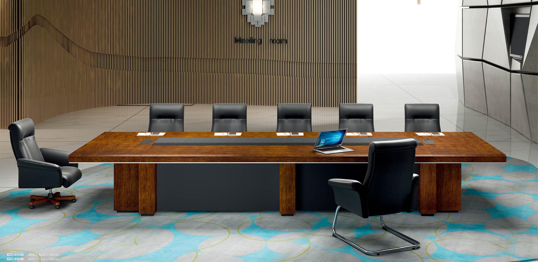 实木会议桌.png