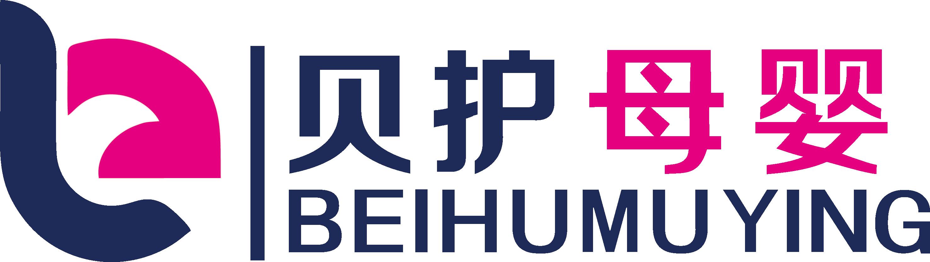 贝护母婴logo