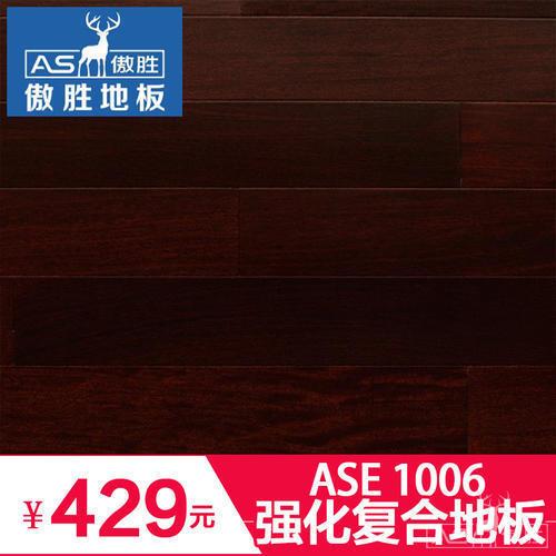 ASE1006