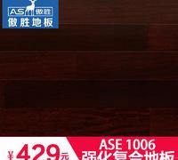 亚洲城娱乐|ca88亚洲城娱乐欢迎您|ca88亚洲城娱乐网址_ASE1006