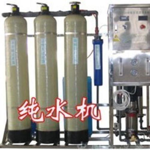 工业纯水系统