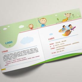 学校画册印刷1