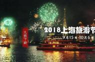 上海旅游节首设乡村民宿体验周,39家执照民宿平均6折