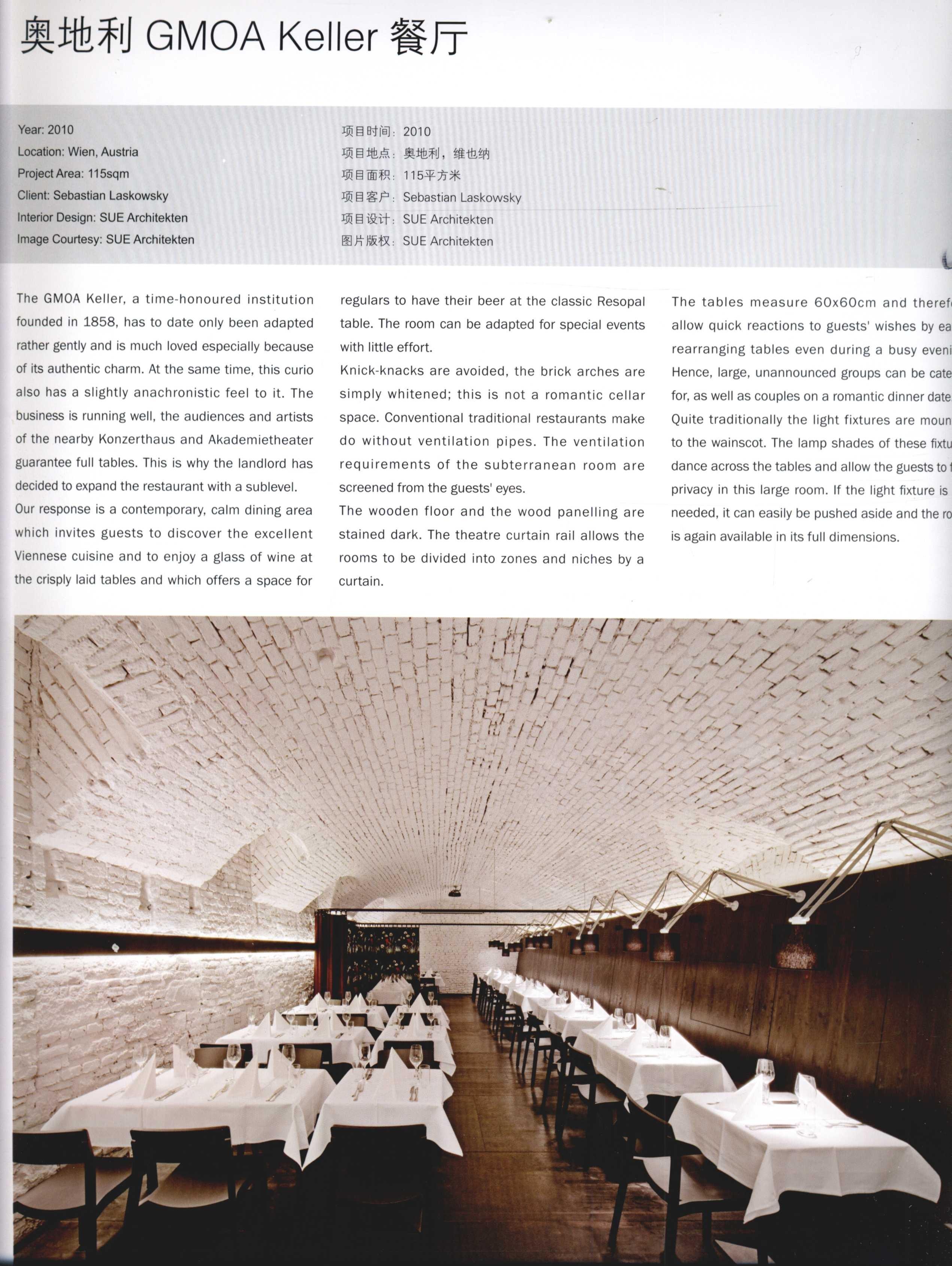 2012全球室内设计年鉴  餐饮_Page_178.jpg