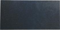 室内P2.5全彩屏