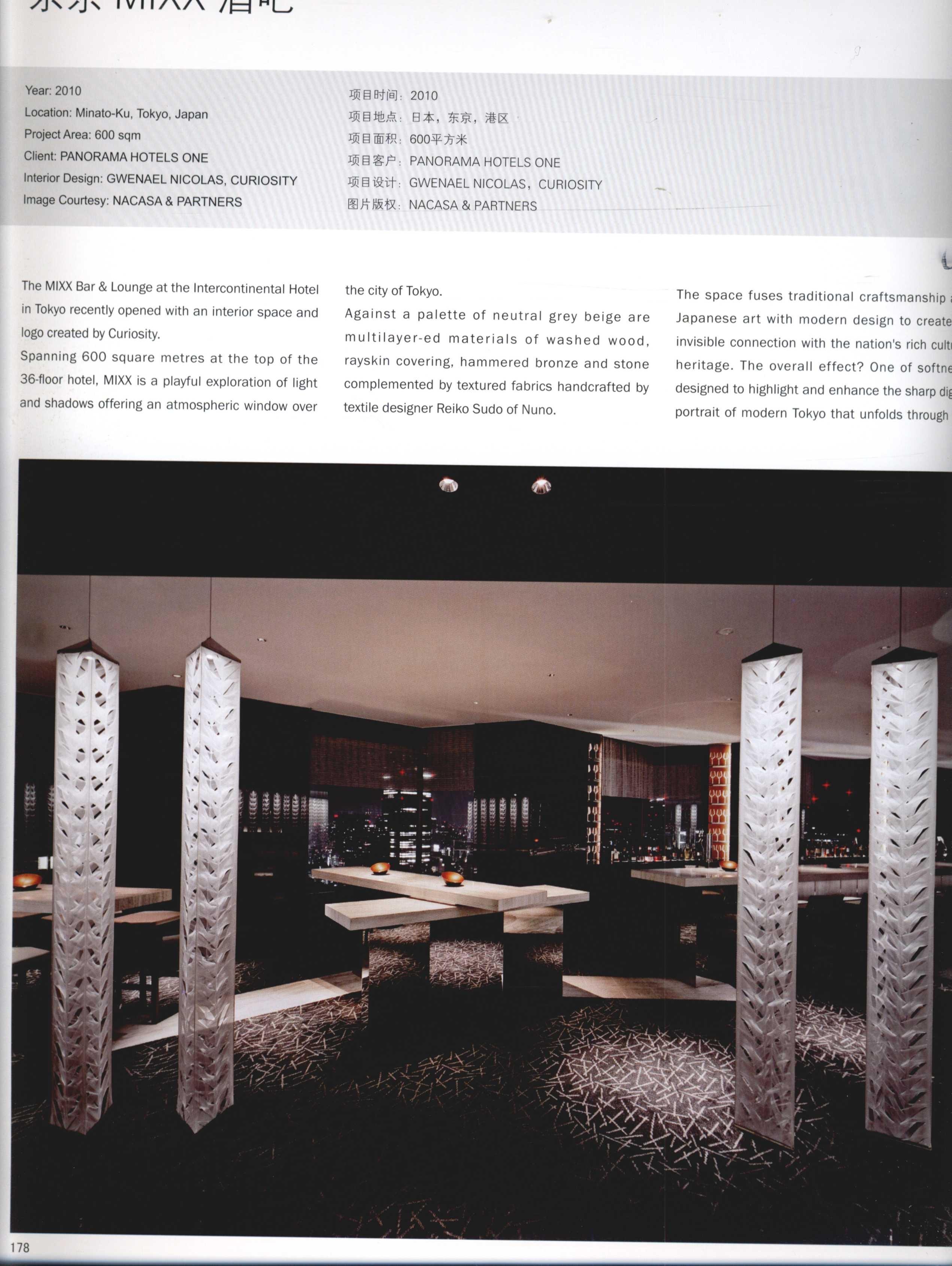 2012全球室内设计年鉴  餐饮_Page_172.jpg