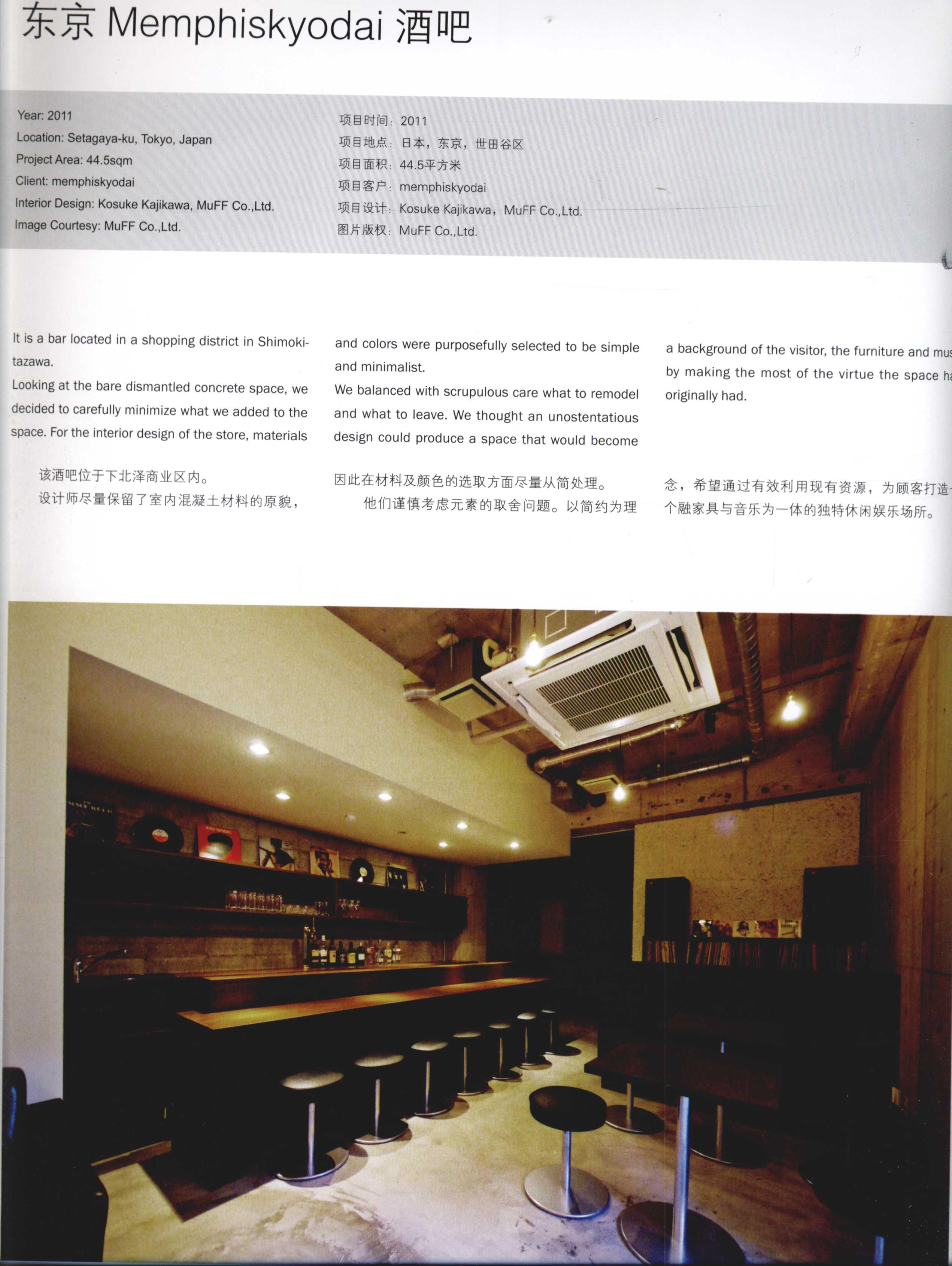 2012全球室内设计年鉴  餐饮_Page_168.jpg