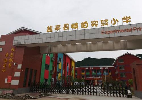 盐亭县幼儿园—甲醛治理
