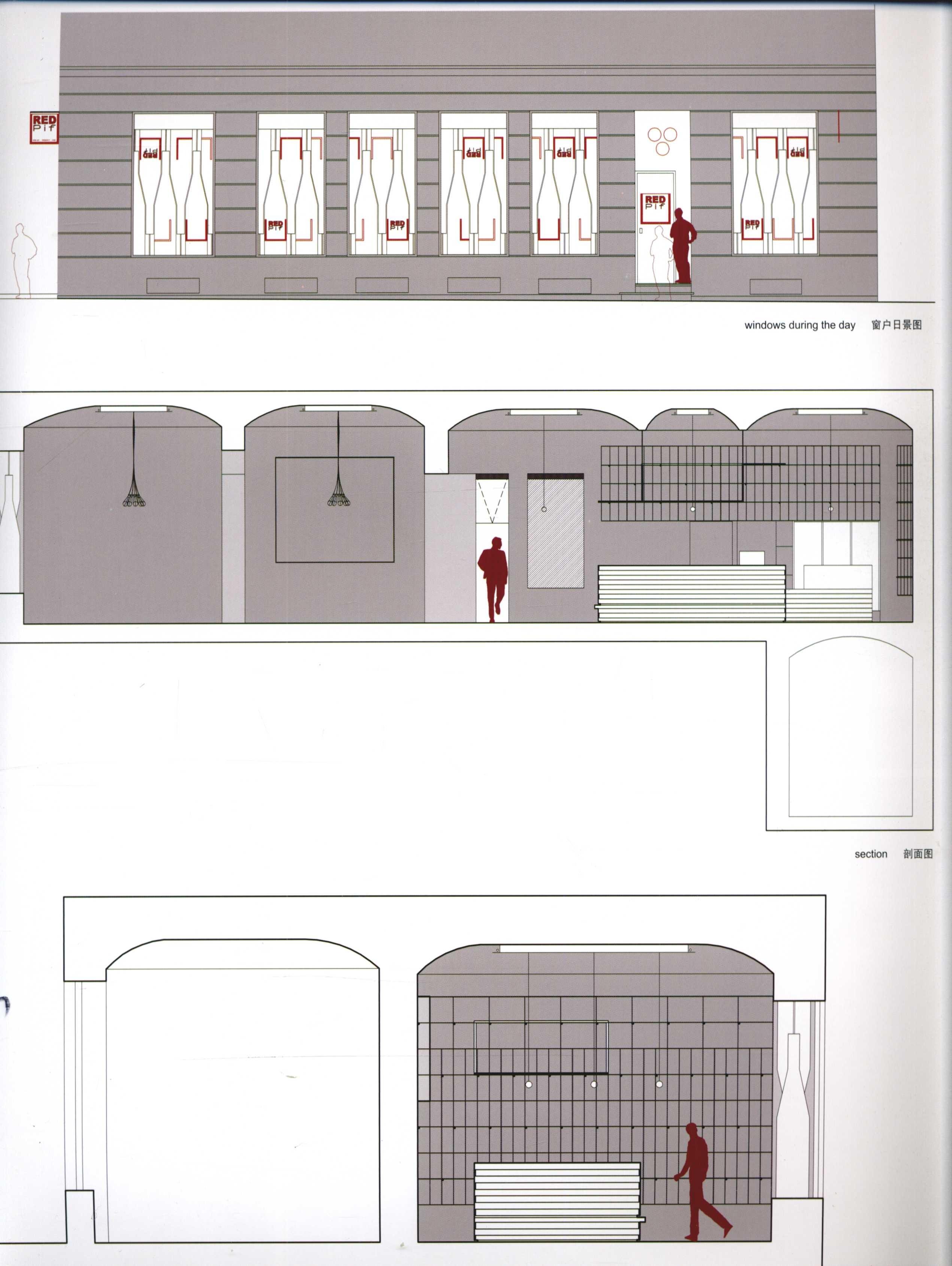 2012全球室内设计年鉴  餐饮_Page_199.jpg