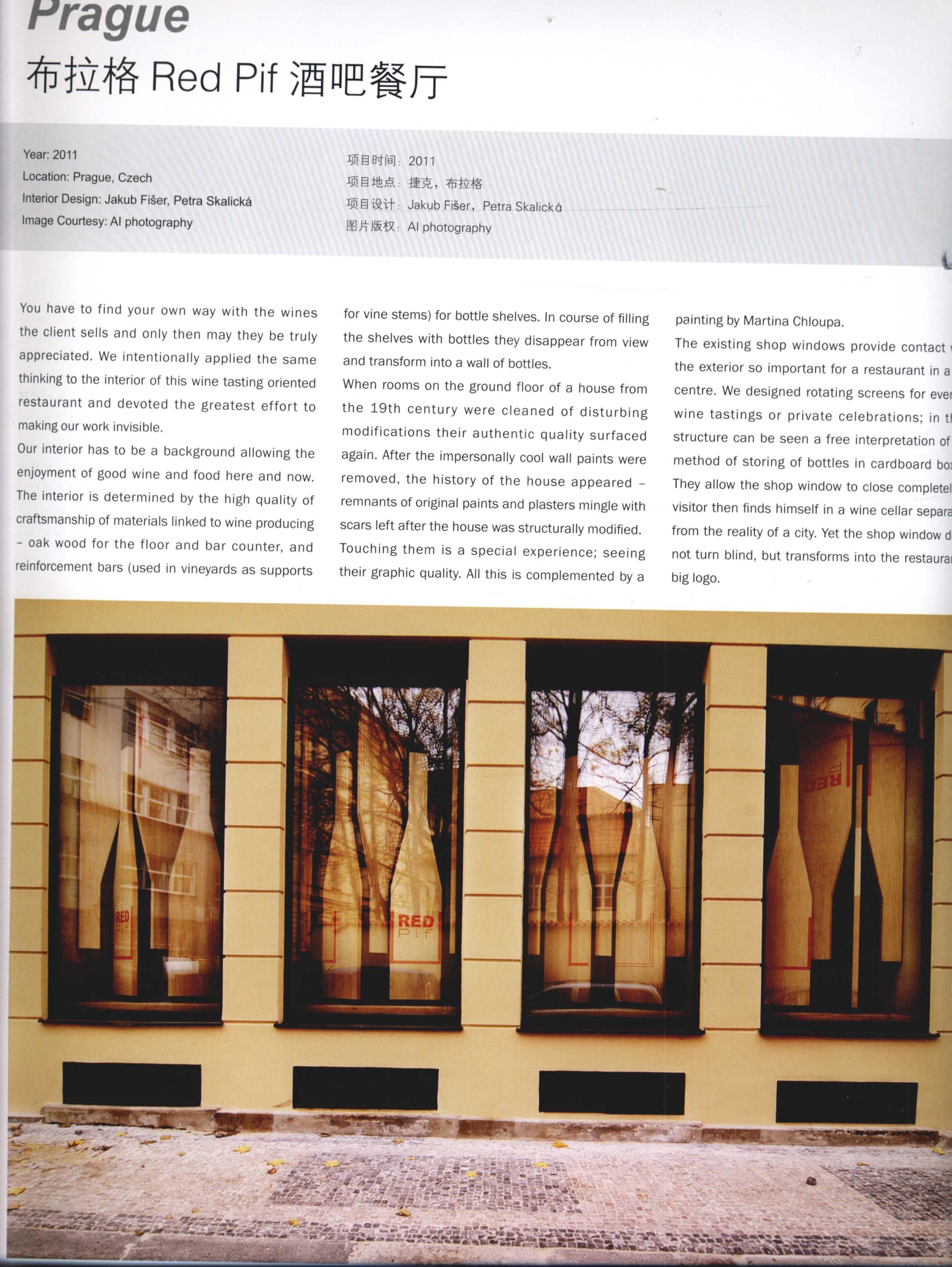 2012全球室内设计年鉴  餐饮_Page_192.jpg