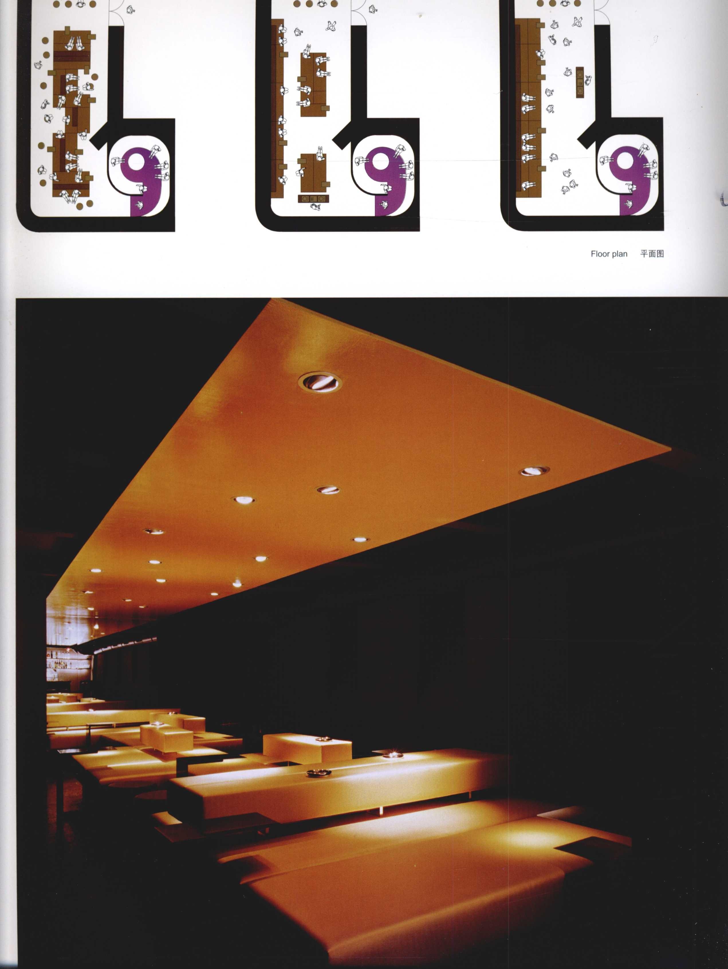 2012全球室内设计年鉴  餐饮_Page_188.jpg