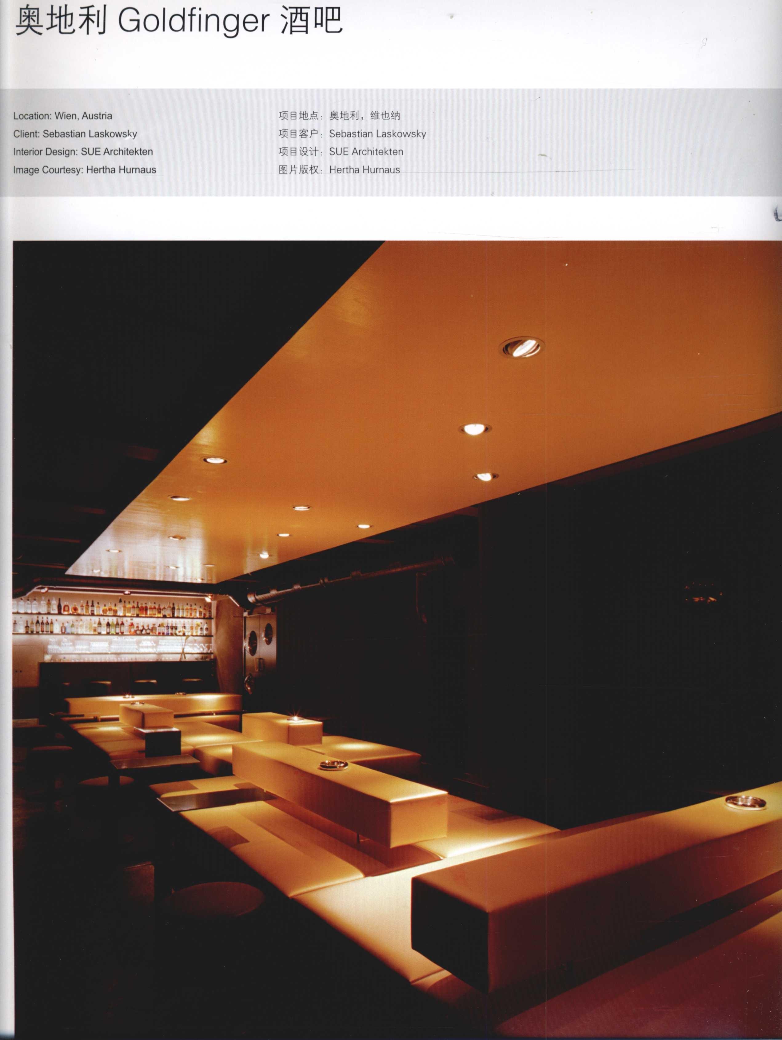 2012全球室内设计年鉴  餐饮_Page_186.jpg
