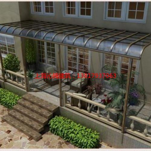 鋁合金遮陽棚