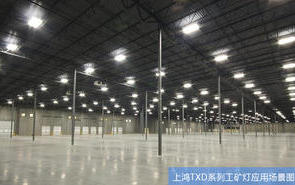上鸿(SAHUNG)厂房照明设计十字真经