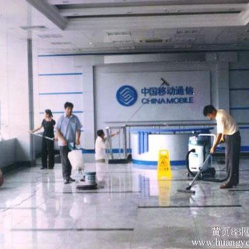 专业长期保洁托管