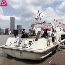 浦江游船租赁-玛丽号游轮 30人小游船