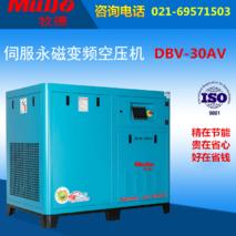 伺服永磁变频螺杆空压机22kw
