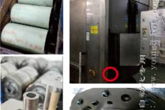 RFID资产管理应用案例—光伏工厂的导轮PLM