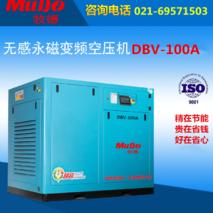无感永磁变频螺杆空压机90kw