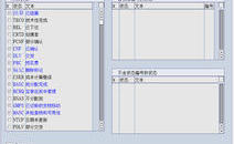 SAP授权服务商北京达策详解:SAP PP模块生产订单状态详细解释