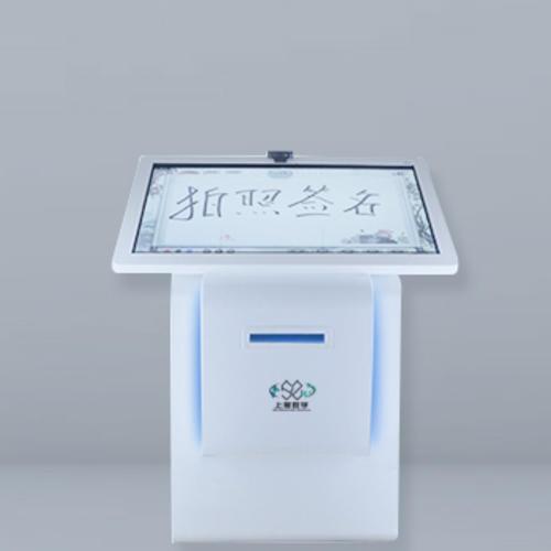 电子拍照签名打印