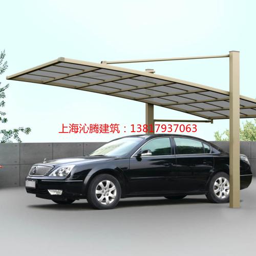 铝合金停车棚