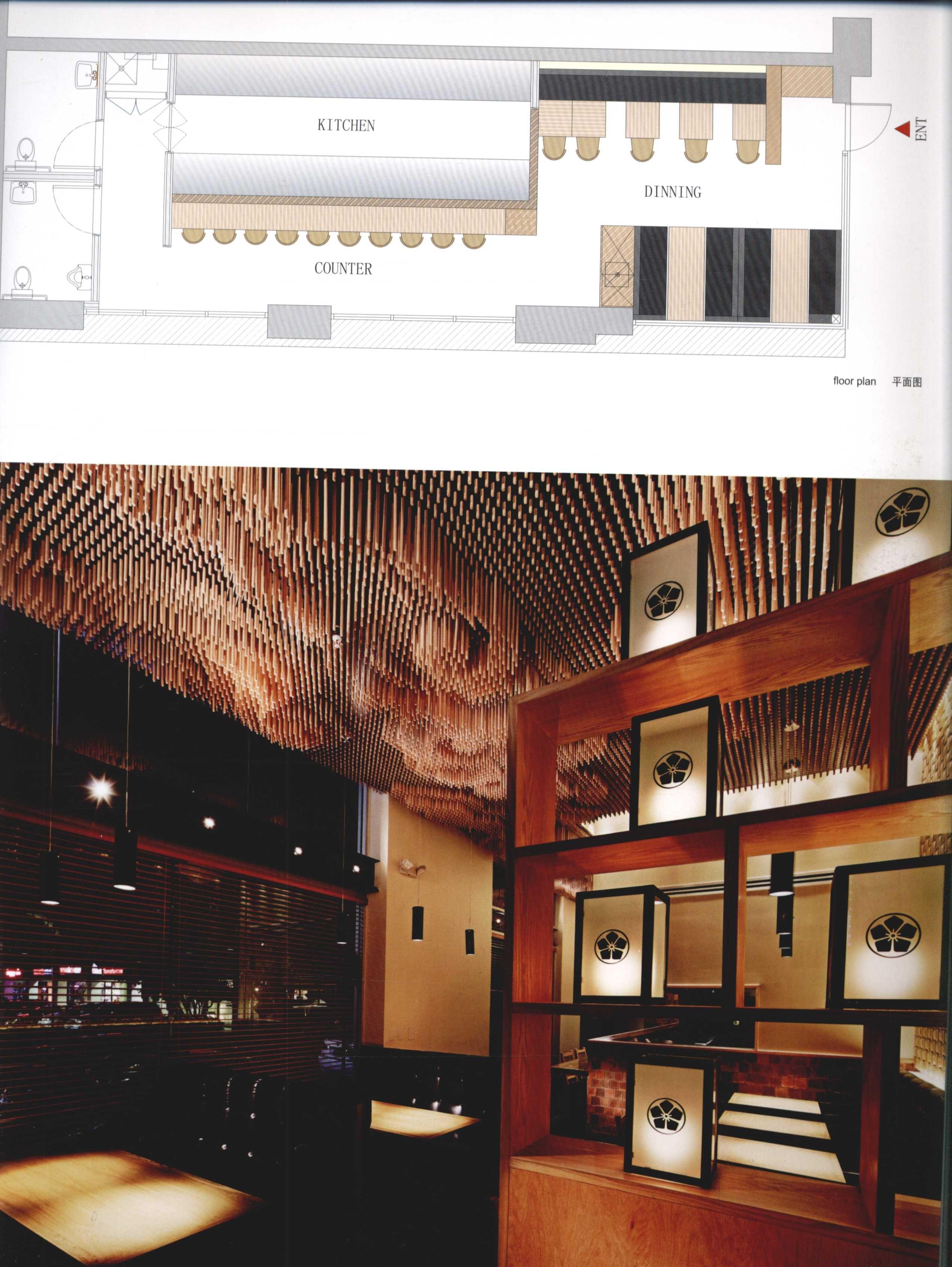 2012全球室内设计年鉴  餐饮_Page_221.jpg
